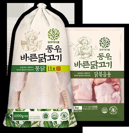 동우바른닭고기