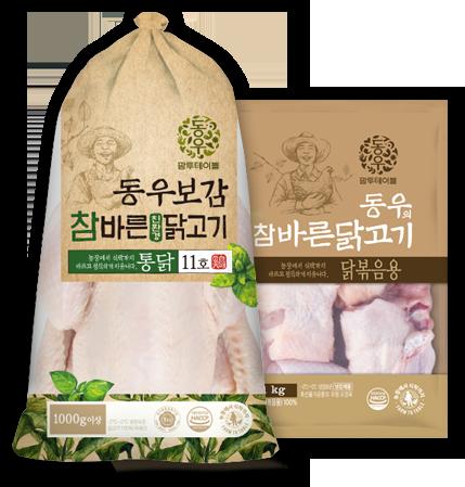 동우보감참바른닭고기