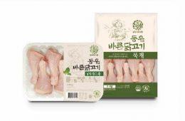 동우보감 참바른닭고기 닭다리