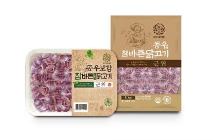 동우보감 참바른닭고기 근위(모래집)