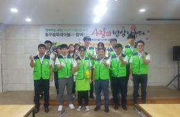 """2019년 """"사랑의 밥상 나눔행사"""" 삼계탕 무료급식 봉사활동"""